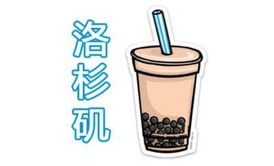 洛杉矶20家奶茶冷饮店大盘点 高温天冰爽必备