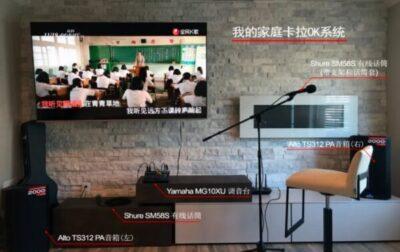 DIY打造家庭卡拉OK系统:不用$1000完胜KTV