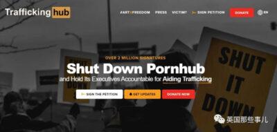 全球最大色情网站删除上千万条视频!事情闹大终于&Quot;滑跪&Quot;了?